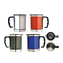 M04 Plastic Promotional Travel Mug 400ml