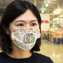 200329 Reusable Face Mask Full Colour